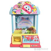 兒童玩具迷你抓娃娃機夾公仔機投幣扭蛋機器小型鬧鐘糖果機游戲機WD 溫暖享家
