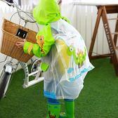 黑五好物節 兒童雨衣女童幼兒園男童寶寶小學生小孩【名谷小屋】
