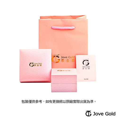 Jove gold漾金飾 無限黃金手鍊-雙鍊款