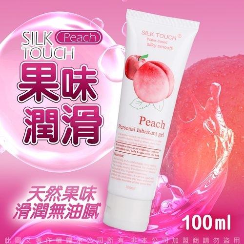 潤滑油 按摩液 情趣用品 兩性愉悅推薦商品 SILK TOUCH Peach 蜜桃口味 持久潤滑液 100ml