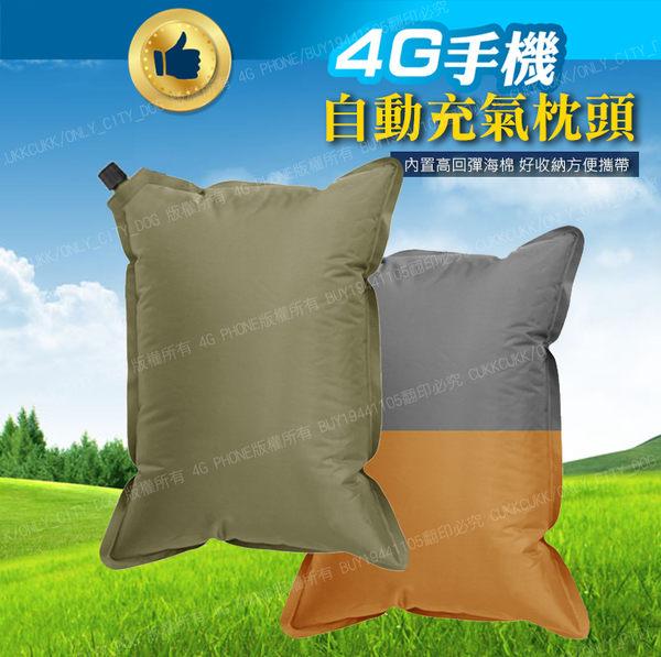 小款方型自動充氣枕頭 便攜式摺疊枕 高彈海綿 露營枕 壓縮枕 野外登山露營 帳篷靠枕【4G手機】