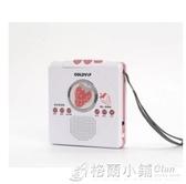 金業 磁帶復讀機 磁帶隨身聽 英語卡帶播放機 英語磁帶學習機ATF 格蘭小舖