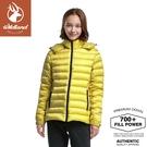 【Wildland 荒野 女 700FP 可回溯羽絨外套《琉璃黃》】0A82101/輕羽絨外套/保暖外套/連帽外套