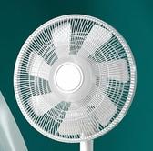 電風扇落地扇循環扇家用宿舍臺式立式風扇靜音搖頭遙控小型