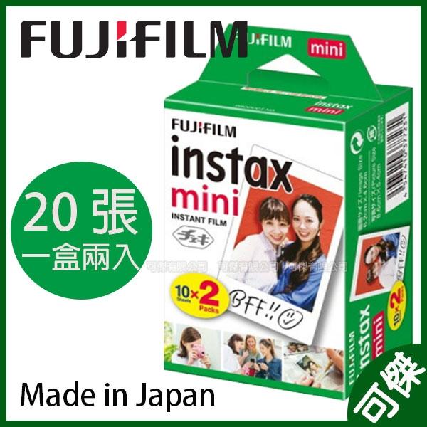 空白底片  mini空白底片 FUJIFILM Instax mini  一盒兩捲裝共20張  24H快速出貨.