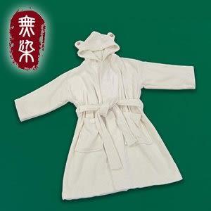 洽維無染經典浴袍(小孩款) 01500085-00026