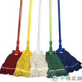棉毛線拖把美式彩色地拖家用吸水毛巾布擰水干【千尋之旅】