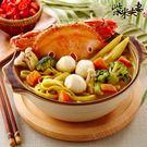 柴米夫妻.南洋咖哩蟹粉煲(三點蟹1隻)﹍愛食網