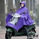 雨衣電動車長款加大成人全身男女雨披摩托車電瓶車雨衣防暴雨 一米陽光