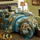 床裙款珊瑚絨四件套法蘭絨加厚加絨床上冬季法萊雙面絨床單被套4
