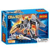 COGO積木 6合1酷炫機器人系列 戰鬥機-4805