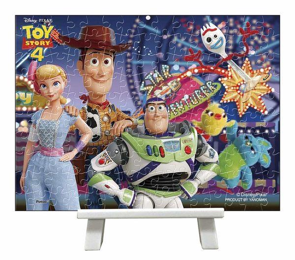 尼德斯Nydus 日本正版 迪士尼 玩具總動員4 胡迪 巴斯光年 翠絲 三眼怪 外星人 迷你拼圖 150片