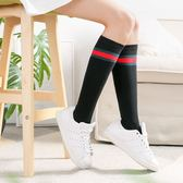 中筒襪 彩色 條紋 運動 跑步 足球襪 中筒襪 襪子【FS052】 BOBI  10/25