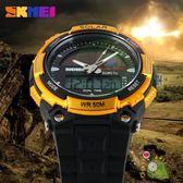 男士時尚太陽能手錶防潑水雙機電子潮流戶外運動男錶學生腕錶