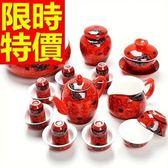 茶具組合 全套含茶海茶杯茶壺-汝窯陶瓷喫茶泡茶61r25[時尚巴黎]