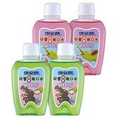 依必朗 兒童超氟漱口水 2入組 350ml 防蛀修護漱口水 甜甜草莓 香香蘋果 3514