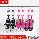 擴鞋器 擴鞋器撐鞋器鞋撐子鞋楦高跟平底擴大器男女款通用撐大器撐鞋神器 618狂歡