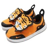 Nike KD11 LB TD Little Big Cats 橘 黑 老虎 動物鞋舌 免綁鞋帶 籃球鞋 童鞋 小童鞋【ACS】 AT5707-800