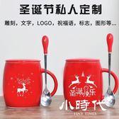 骨瓷杯 鉑玉創意圣誕馬克杯帶蓋勺紅色陶瓷杯子辦公室大容量水杯定制LOGO