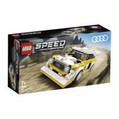 樂高 LEGO 76897 1985 Audi Sport quattro S1