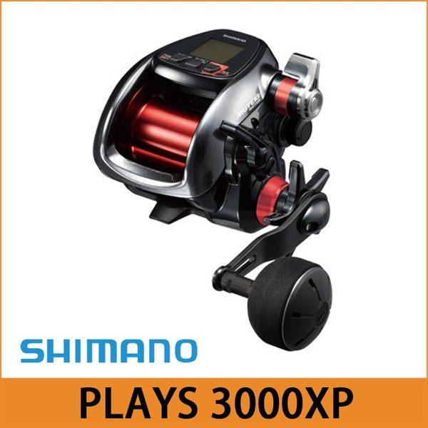 橘子釣具 SHIMANO電動捲線器 18 PLAYS 3000XP
