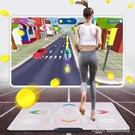跳舞毯 電腦電視兩用單人手機平板無線藍牙投屏【618特惠】