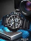 手錶男學生潮流防水防摔特種兵運動電子錶青少年高初中生兒童手錶