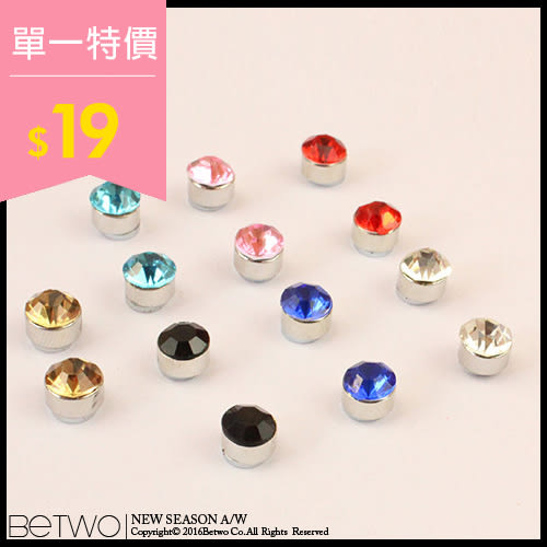 彼兔 betwo.耳環 QEC*璀璨鑽石造型吸附式圓形磁鐵耳環【1307-AG99】06030093現貨