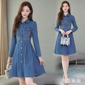 2020春裝新款韓版小香風洋裝 修身顯瘦單排扣繡花收腰牛仔連身裙 LF189『黑色妹妹』