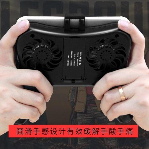 鋁合金手機散熱器通用降溫吃雞神器風扇游戲手柄5000毫安 概念3C旗艦店