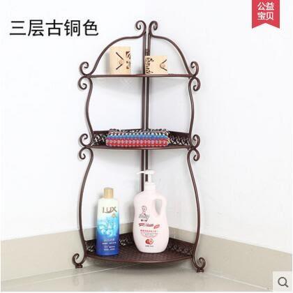 新貨到&浴室置物架衛生間三角落地儲物架衛浴洗手間廁所牆角臉盆收納架子(三層加高)