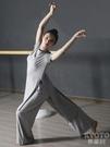 現代舞練功服演出服女成人舞蹈服套裝舞蹈生服裝古典舞闊腿褲 京都3C