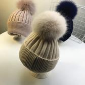兒童帽子 兒童帽子秋冬高檔狐貍毛球男女童針織帽1-2-3歲456寶寶保暖帽子