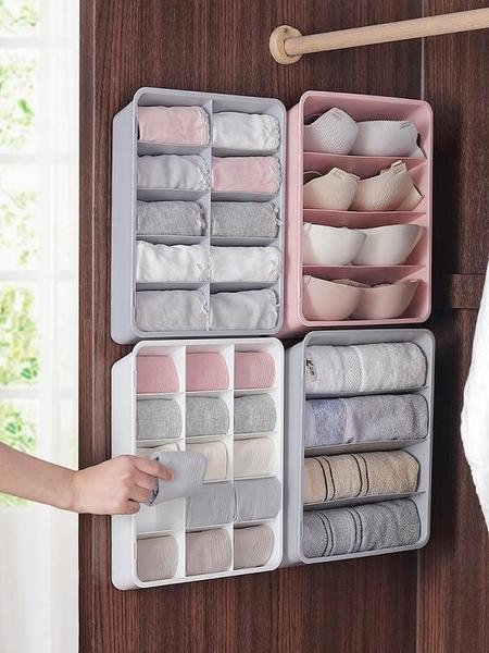尺寸超過45公分請下宅配懸掛內衣收納盒家用塑料內褲整理箱掛式衣柜襪子盒內衣褲盒