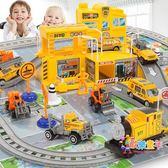 兒童合金工程車消防車維修站軌道停車場玩具男孩小汽車挖掘機套裝 XW
