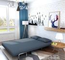 折疊床午休床辦公室可折疊多功能1.2雙人1.5米簡易床省空間兩用床 依凡卡時尚