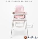 兒童餐椅寶寶餐椅餐桌嬰兒吃飯椅多功能便攜式【淘夢屋】