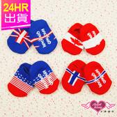 兒童襪子 紅/藍/紅藍/白紅 1~4歲 國旗圖案 嬰兒幼童短襪防滑學步襪 兩雙一組 天使甜心Angel Honey