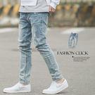 牛仔褲 淺藍塊狀刷色小抓破小直筒牛仔褲【...