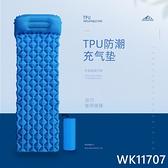 TPU戶外充氣坐墊 便攜tpu充氣墊野營防潮墊野餐地墊 菱形墊子 wk11607