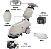 手推式洗地機電動多功能全自動洗地機220V