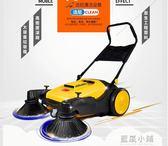 手推式掃地機工業粉塵道路清潔無動力工廠車間倉庫物業道路清掃車QM 藍嵐