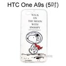 SNOOPY空壓氣墊軟殼 [漫步月球] HTC One A9s (5吋) 史努比【正版授權】
