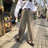 大碼冰絲闊腿褲女夏韓版百搭寬鬆顯瘦休閒九褲胖mm超火褲子女直筒  蒂小屋服飾