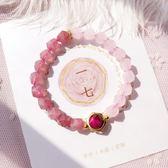 天然草莓晶手鍊 草莓加糖給敲甜的你 天然粉水晶草莓晶 水晶手鍊