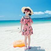 女童泳衣連體裙式舒適泳裝韓版兒大童時尚加大碼沙灘游泳衣 QX2071【棉花糖伊人】