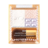 SWEETS SWEETS巧克力莊園晶緻打亮盒01【康是美】