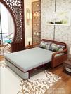 實木沙發床多功能折疊沙發床兩用1.5米可折疊單人客廳雙人小戶型QM 依凡卡時尚