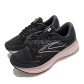 BROOKS 慢跑鞋 Glycerin 19 D Wide 寬楦 黑 粉 女鞋 跑步 路跑 緩震 運動鞋 【ACS】 1203431D074