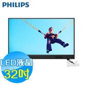 PHILIPS飛利浦 32吋 LED液晶電視 32PHH5583